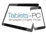 מעבדה: מחשבים ניידים | טאבלטים | טלפונים – פתח תקוה, ראש-העין, חולון / בת-ים